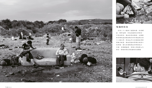 """September 2015- """"Souls of Syrians"""" published in Rhythms of Taipei (Taiwan)"""