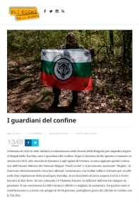 """May 2017- Assignment for """"Gli Occhi della guerra"""" (The Eyes of War) in Bulgaria."""